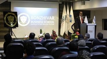 برگزاری کلاس های MBA با مشارکت اولین مدرسه کسب و کار ایران