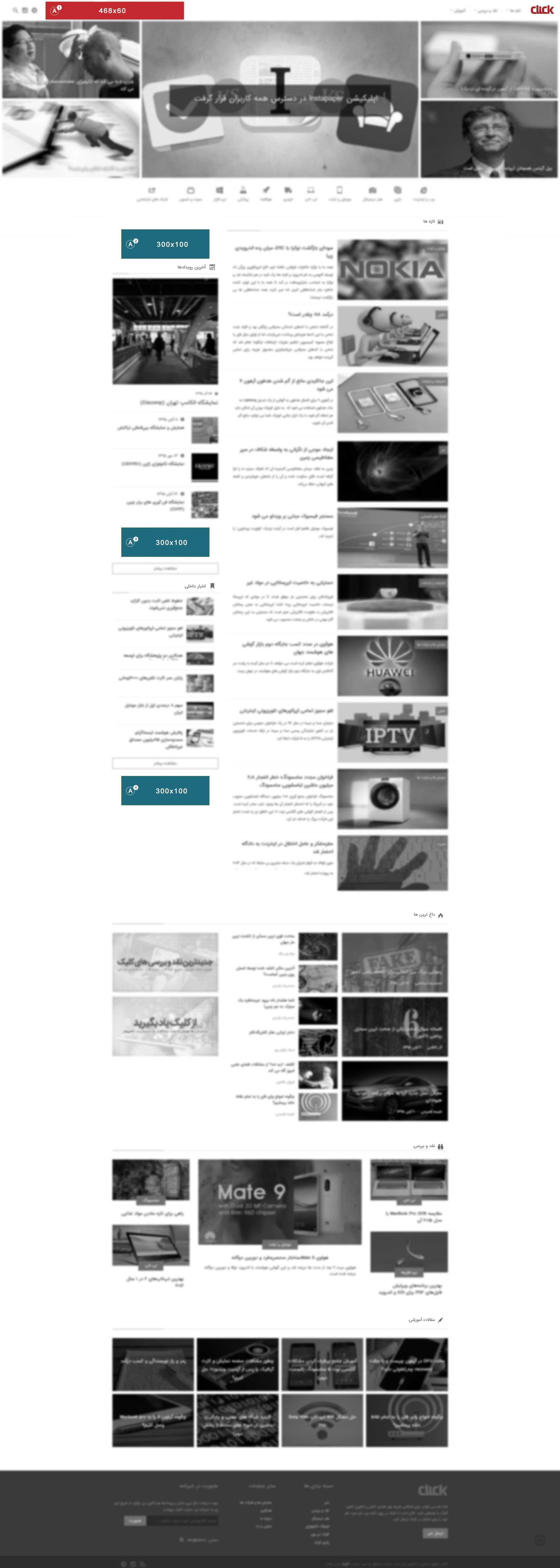 صفحه اصلی